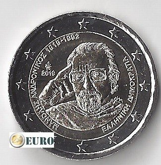 2 euro Griechenland 2019 - Manolis Andronikos UNC UNZ