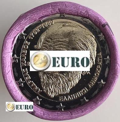 Rolle 2 euro Griechenland 2019 - Andreas Kalvos